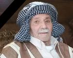 Younis Yaqo  Damman